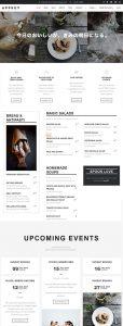 レストラン ウェブデザイン