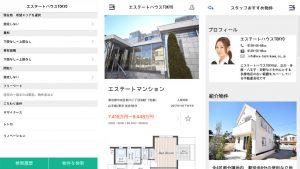 不動産 - 賃貸・マンション・一戸建て・物件検索