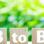 BtoB juga Membutuhkan Pemasaran Seluler! Peran Aplikasi dalam Kisah Sukses
